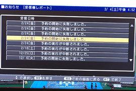 DSC_8507.jpg