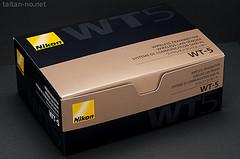 Nikon ワイヤレストランスミッター WT-5 レビュー