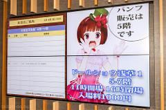 ドールショウ浅草1 フォトレポート1