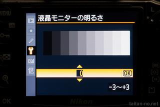 NIKON D4-DSC_4256