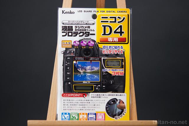 NIKON D4-DSC_4282