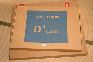 DSC_1456.jpg
